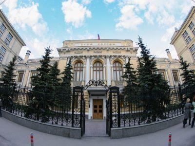 Банковский сектор России в 2012-2014