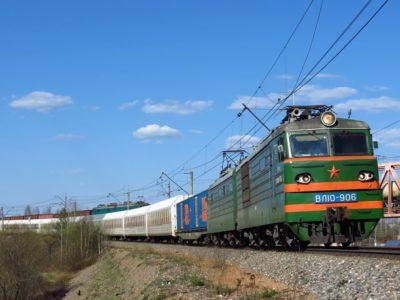 Отрасль по производству железнодорожного подвижного состава в России в 2013-2014