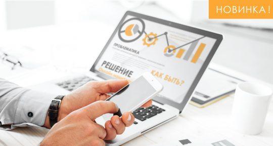 Анализ продаж в торговых сетях